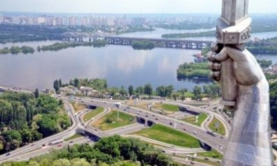 Photo The most environmentally friendly districts of Kiev
