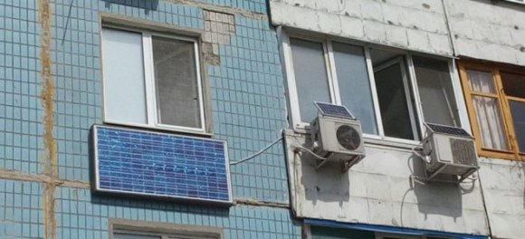 Photo Solar energy for apartments solar energy for apartments